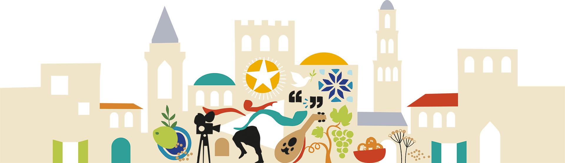 Bethlehem Cultural FEstival